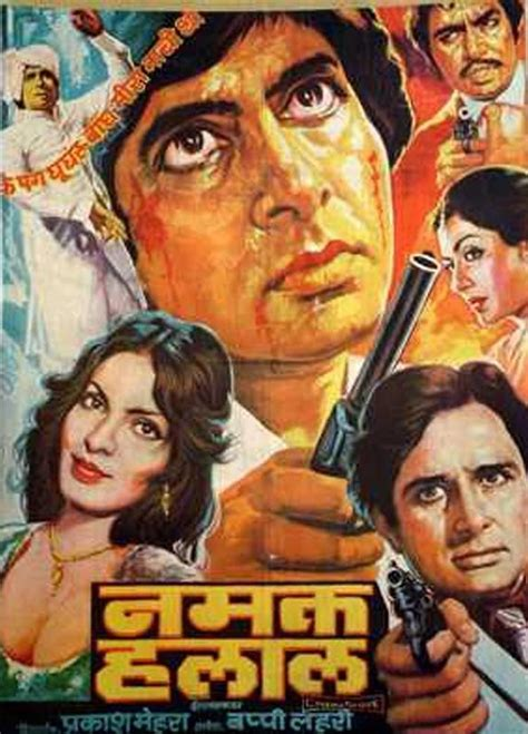 parveen babi film list namak halal 1982 this movie staring amitabh bachchan