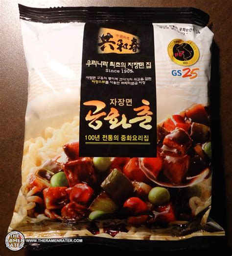 Paldo Jjajangmyun asian instant noodle soup archives the ramen rater
