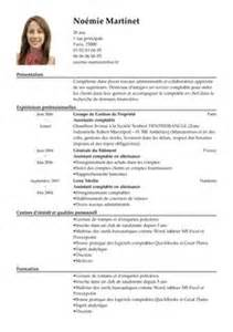 cover letter exsles 25 best ideas about assistant comptable on