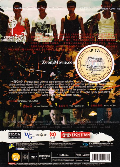 film kepong gengster kepong gangster dvd chinese movie 2012 cast by melvin