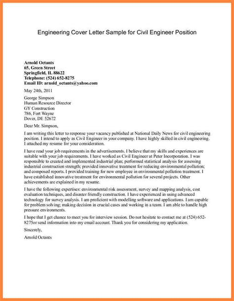 engineering cover letter format 6 application letter of civil engineer bussines
