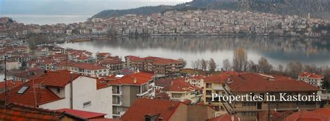 real estate house and land kastoria real estate office house and land kastoria greece
