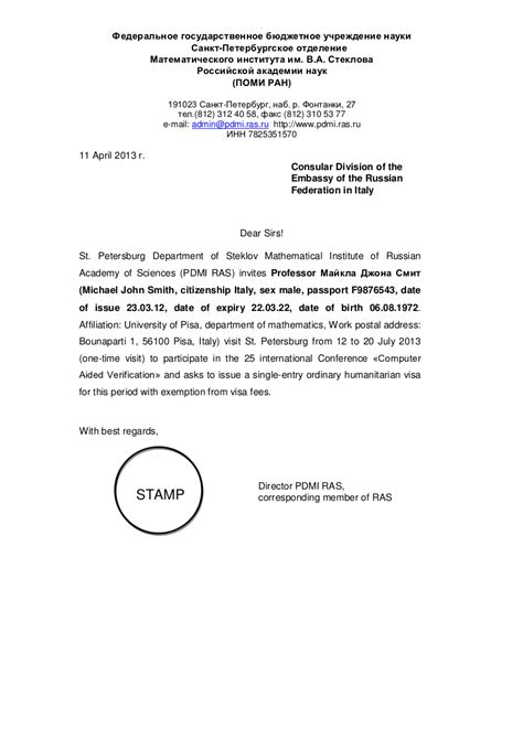 Invitation Letter For Visa Russia exles of visa invitation letters cav 2013