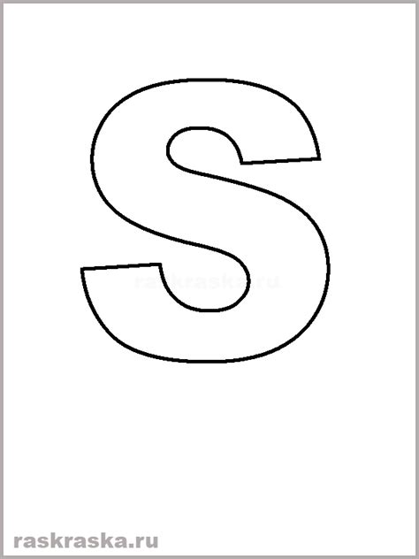 letter s template letter s outline letter outlime picture image