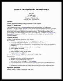 Ap Specialist Cover Letter by Ppt Resume Cover Letter Accounts Payable