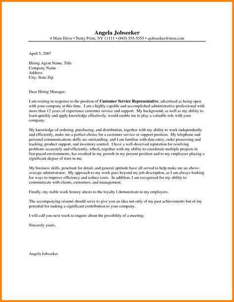 vineyard manager cover letter mortgage broker cover letter