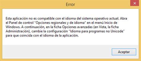 adobe illustrator cs6 no es compatible con el idioma la versi 243 n espa 241 ola de adobe illustrator se bloquea o no
