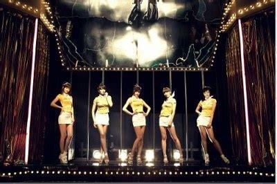 swing girls ost swing girls ses paroles 1