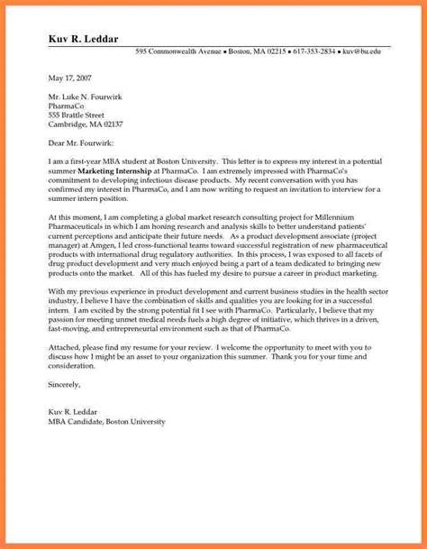 cover letter for internship medicine 9 application for internship letter bussines