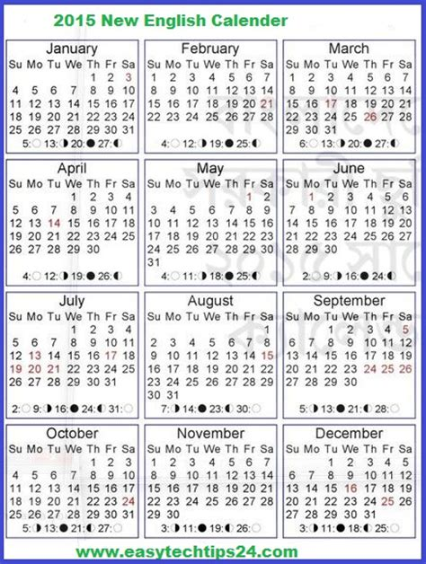 new year 2015 government schedule 2015 calendar with bangladesh government holidays
