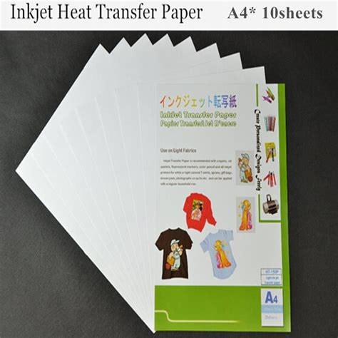 How To Make Fabric Transfer Paper - a4 10pcs inkjet heat transfer printing paper light color