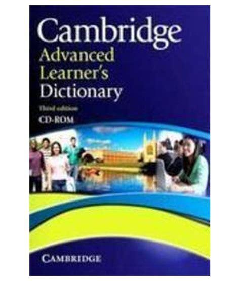 cambridge advanced learner s dictionary cambridge advanced learner dictionary 2017