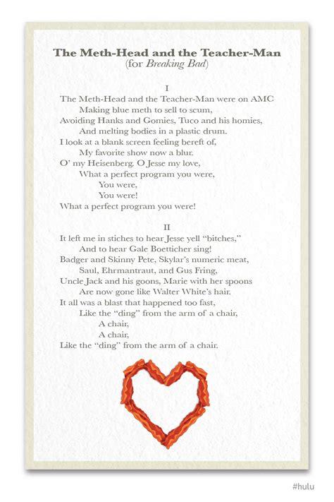 s day hulu heisenberg chronicles hulu happy valentine s day