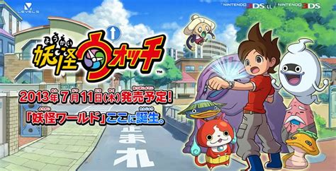 theme line youkai watch bandai monster youkai watch 3ds japan anime model kit 02