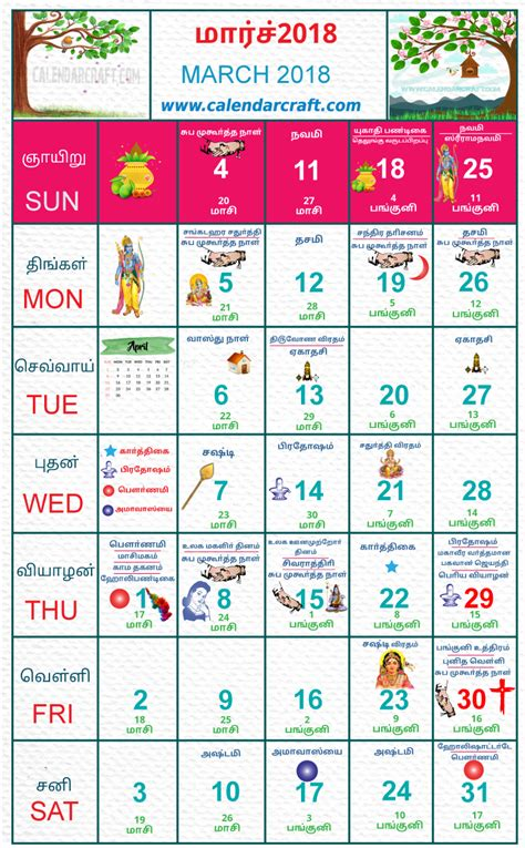 tamil monthly calendar march  calendarcraft