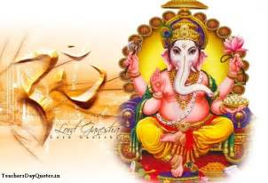 beautiful hd images of lord ganesha download 2015 cute
