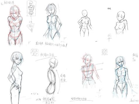 Drawing Figures by Anime Figure Drawing 5 By Rainy Season On Deviantart