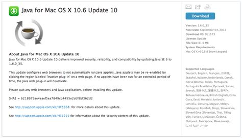 mac os x 10 6 update 8 apple releases java 2012 005 for os x 10 7 and 10 8