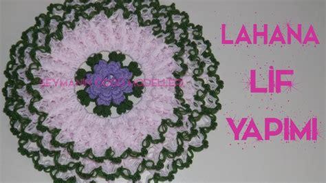 Lahana Lif Modelleri Youtube | lahana lif yapımı şeymanın 214 rg 252 modelleri youtube