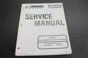 1995 mercury outboard manual submited images