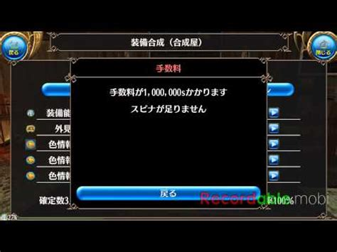 tutorial toram online full download character creations with blue paw part 1
