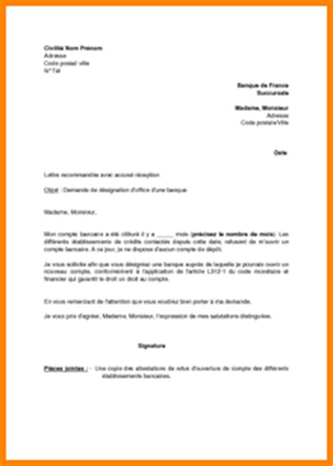 Lettre De Motivation Pour Banque ã Tã Modele Lettre De Motivation Stage Banque Document