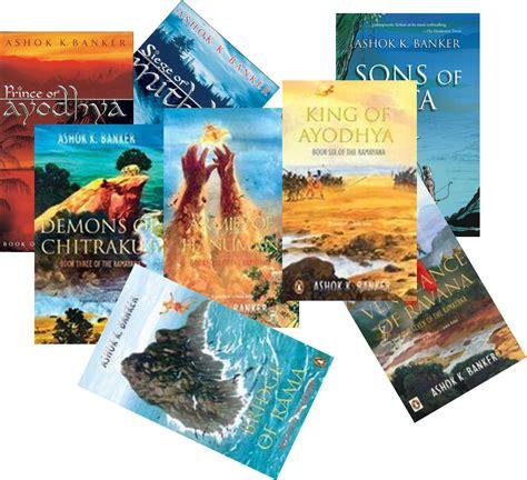 Ashok Banker Mba Series book series ramayan series by ashok banker rajesh naik