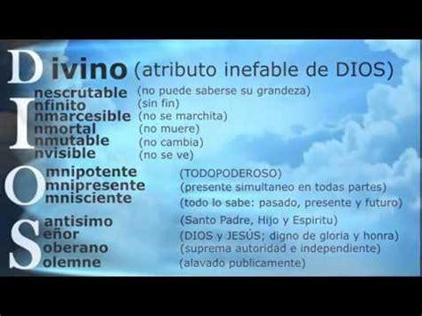 acrostico con la palabra papito dios acr 243 stico hd
