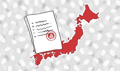 bitcoin japan japan expects 20 000 bitcoin merchants crypto news net