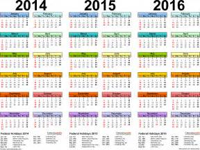 2014 calendar template with holidays 2014 2015 2016 calendar 4 three year printable word