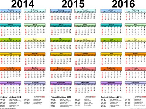 2014 To 2017 Calendar 2014 2015 2016 Calendar 4 Three Year Printable Word