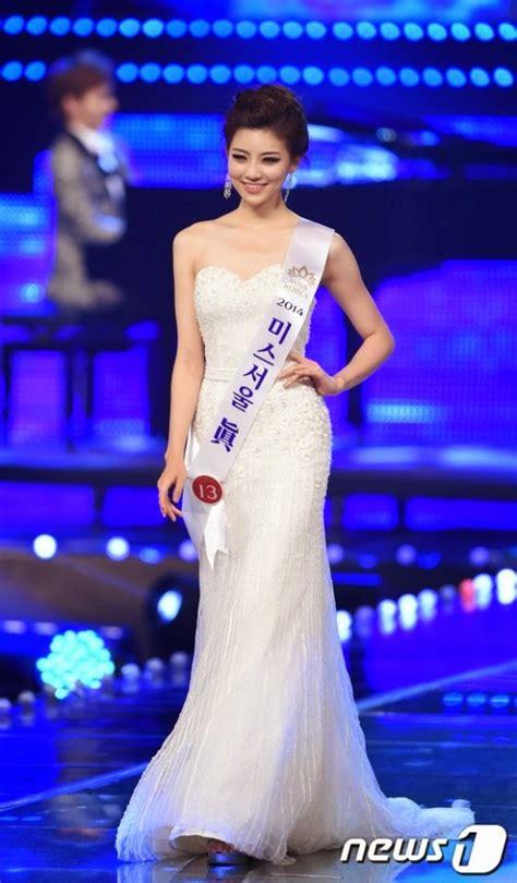 miss korea 2014 miss korea universe 2015 is kim seoyeon