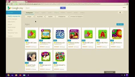 Tablet Pendidikan memperkenalkan play untuk pendidikan amanz