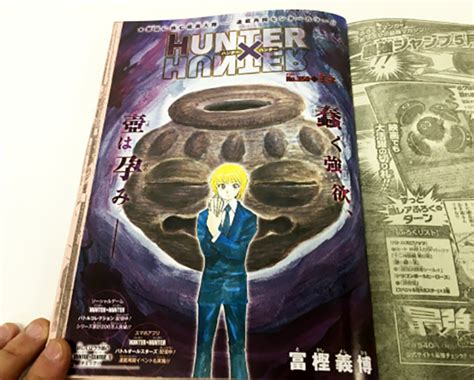 hunter x hunter return and retire possible return for hit manga hunter x hunter before year