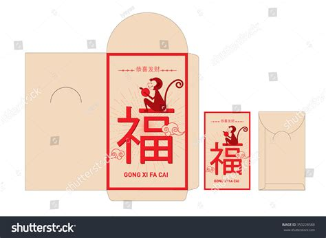 new year packet template new year monkey packet stock vector 350228588