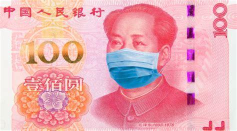 chinese  observation  coronavirus deaths