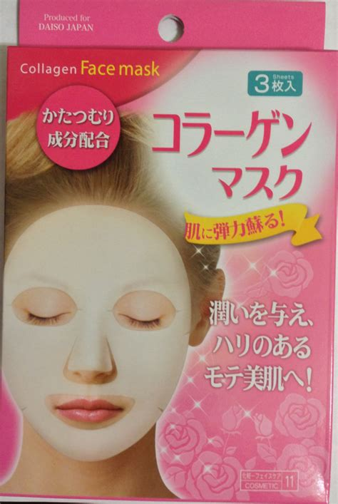 Daiso Collagen Mositurizing daiso japan coenzyme q10