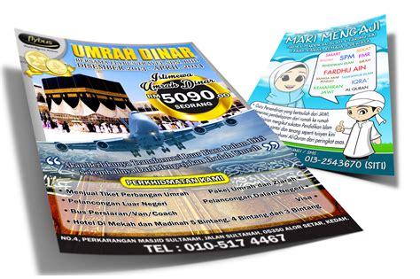 barangan murah 2014 fizgraphic tempahan flyers murah