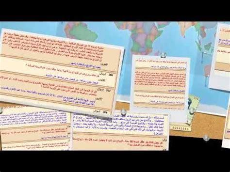 Yeah Muslim 1 Cr Oceanseven فتاوي السيستاني من شبكة السراج عن المتعة