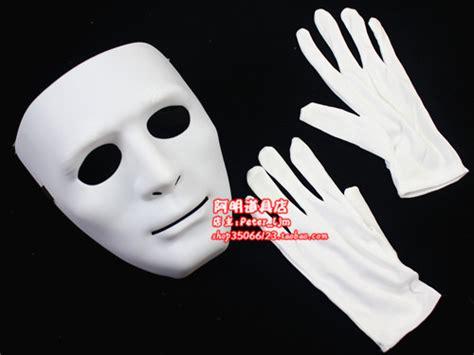 New White Jabbawockeez Gloves jabbawockeez mask gloves images
