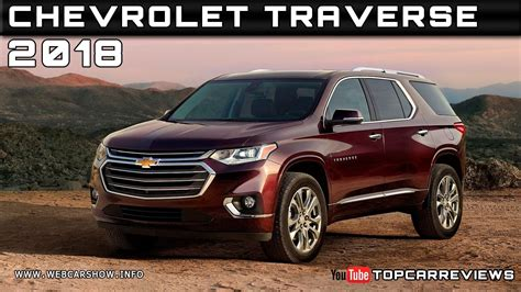 2018 traverse release 2018 chevrolet traverse review rendered price specs
