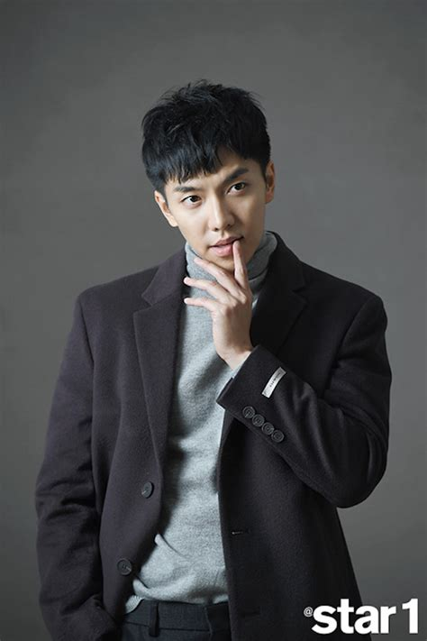 lee seung gi eye candy lee seung gi for star1 rolala loves