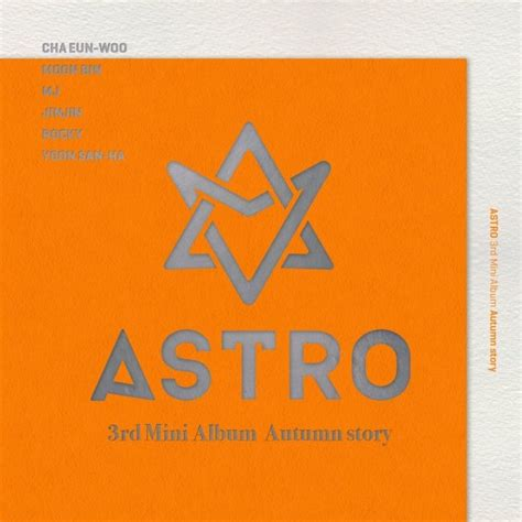 new year song astro 2015 astro 2015 autumn story orange version