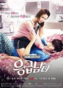 film korea emergency couple emergency couple korean drama 2014 응급남녀 hancinema