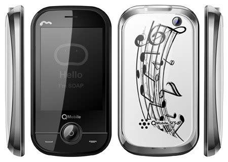 qmobile e860 themes qmobile e900 music images mobilesmspk net