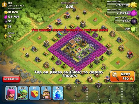 Coc Gems Giveaways Com - 1000 images about clash of clans hack free gems giveaway new online system 2014 on