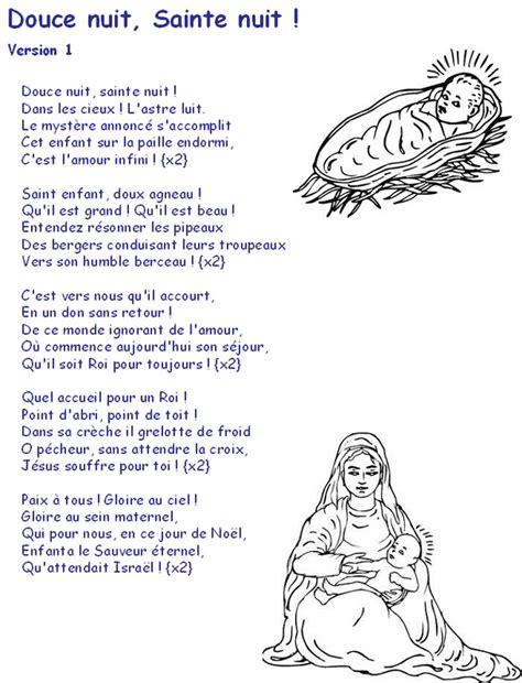 chanson douce blanche french 9782072681578 chansons de noel en francais parole