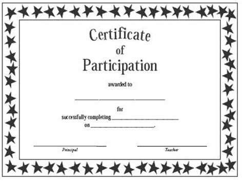 certificate of participation template doc in award certificate templates for participation free