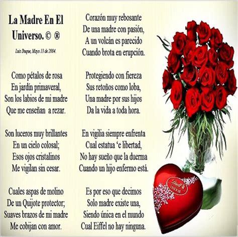 una estrofa de poesia de amor poemas de amor para mama pictures to pin on pinterest