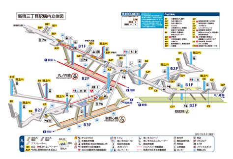 map stations your tokyo metro guide useful tips japan